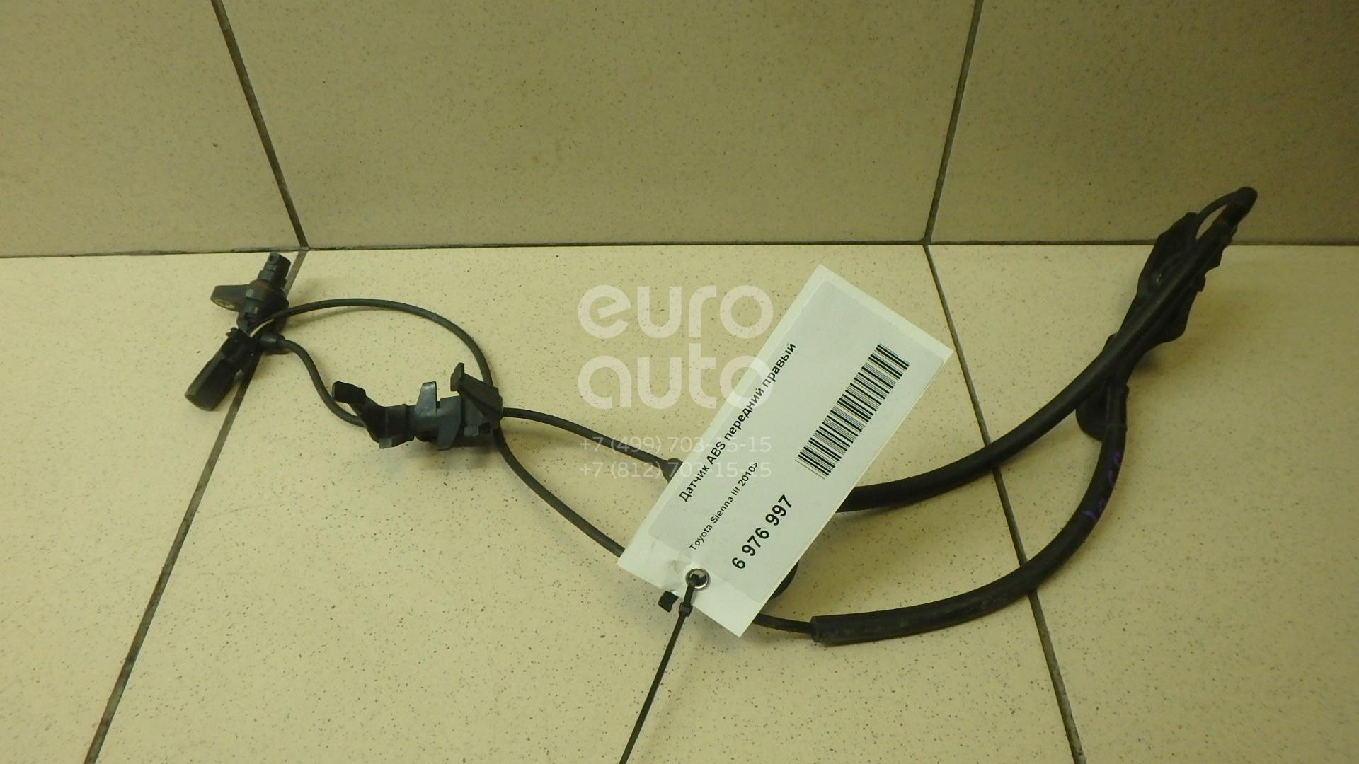 Купить Датчик ABS передний правый Toyota Sienna III 2010-; (8954208050)