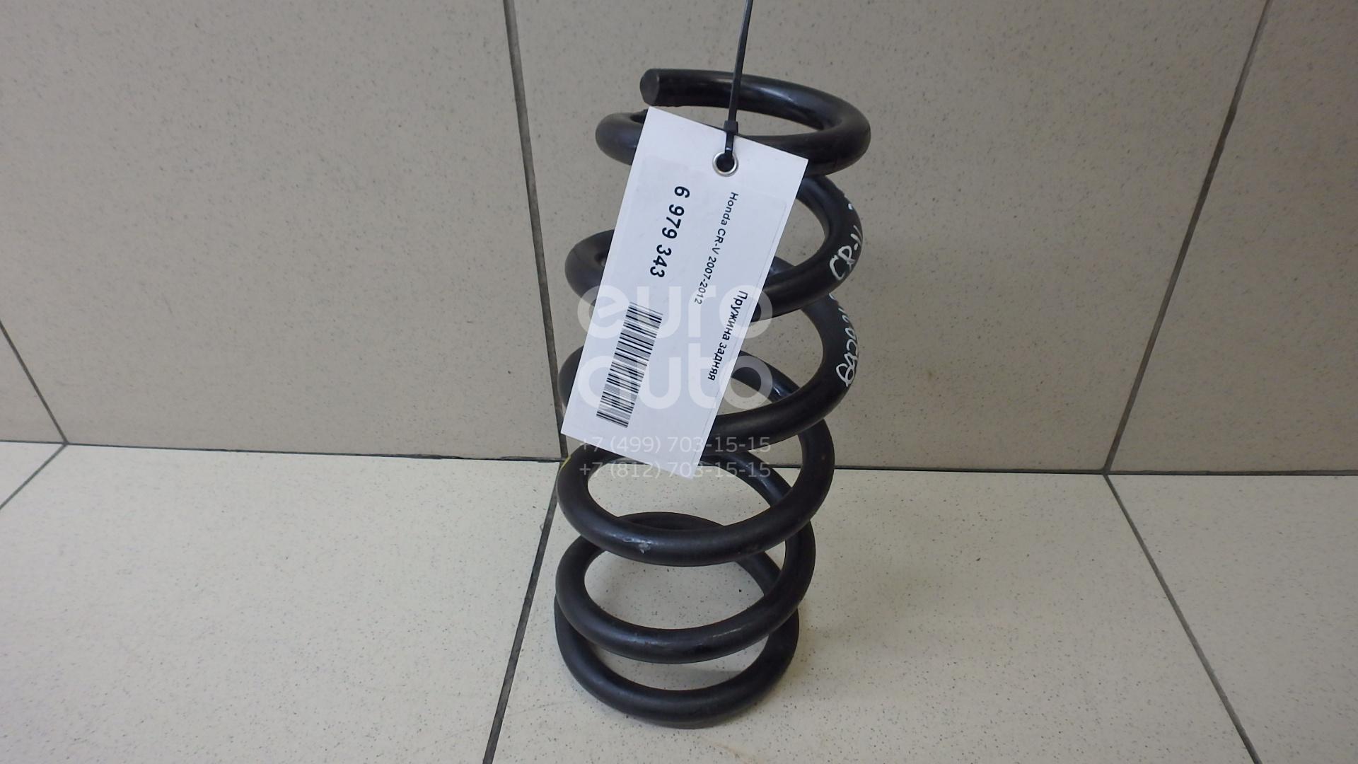 Купить Пружина задняя Honda CR-V 2007-2012; (52441SWAA11)