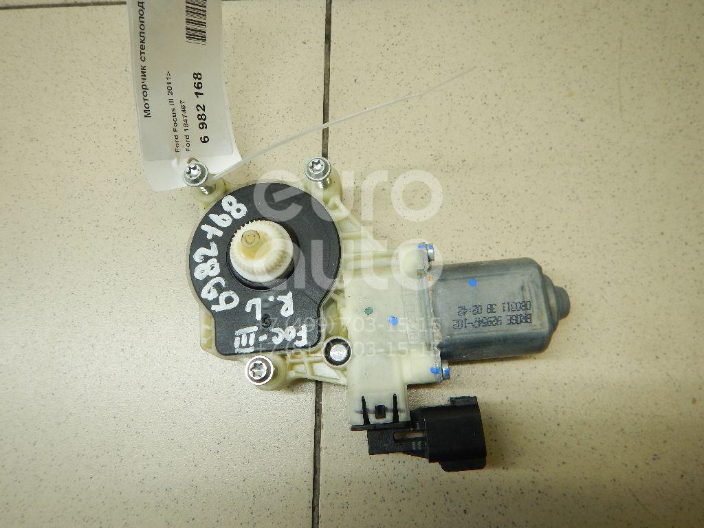 Купить Моторчик стеклоподъемника Ford Focus III 2011-; (1847467)