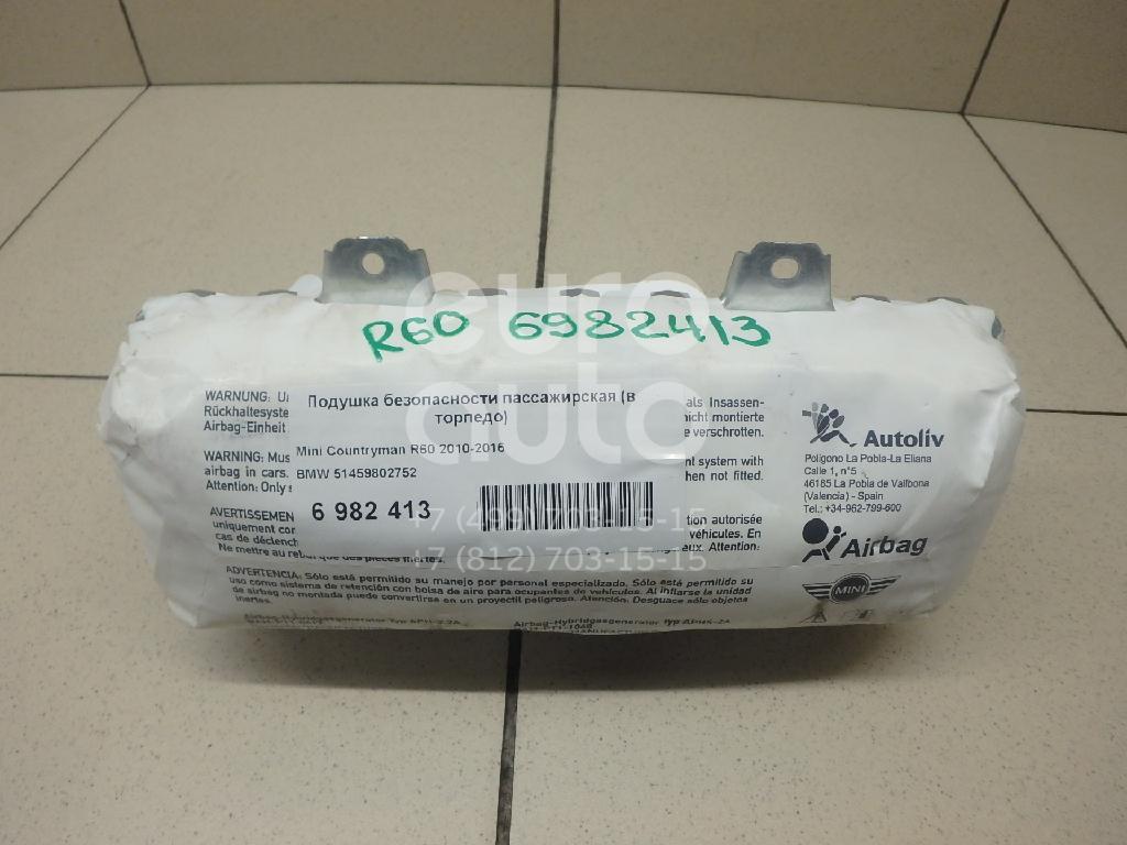 Купить Подушка безопасности пассажирская (в торпедо) Mini Countryman R60 2010-2016; (51459802752)