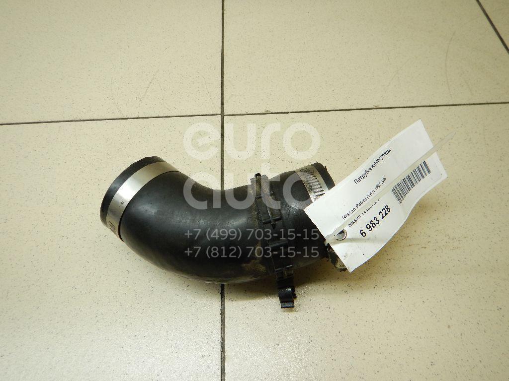 Купить Патрубок интеркулера Nissan Patrol (Y61) 1997-2009; (14463VB300)