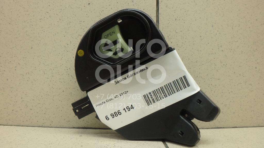 Купить Замок багажника Honda Civic 4D 2012-; (74851TR0A11)