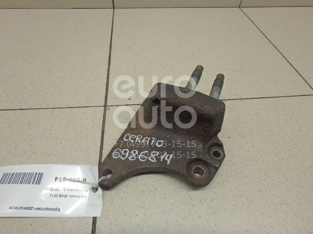 Купить Кронштейн двигателя Kia Cerato 2009-2013; (216702G000)