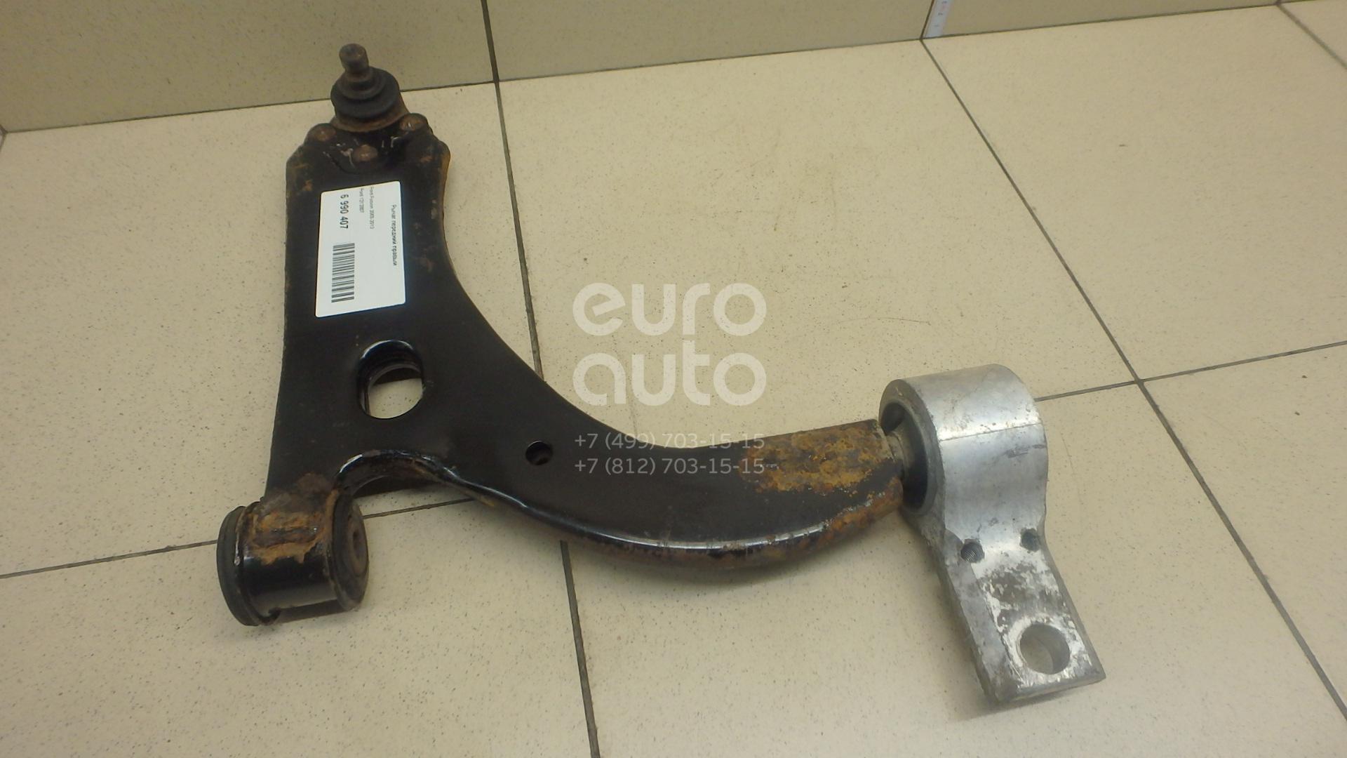 Купить Рычаг передний правый Ford Fusion 2002-2012; (1212807)