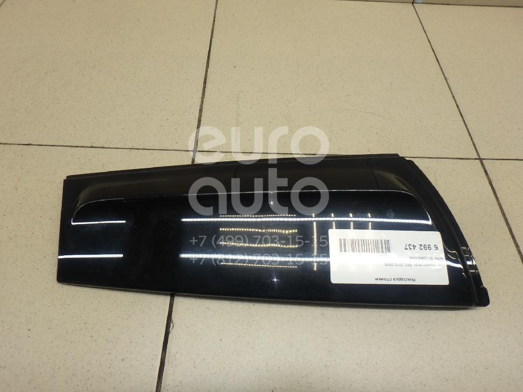 Накладка стойки Mini Countryman R60 2010-2016; (51139801548)
