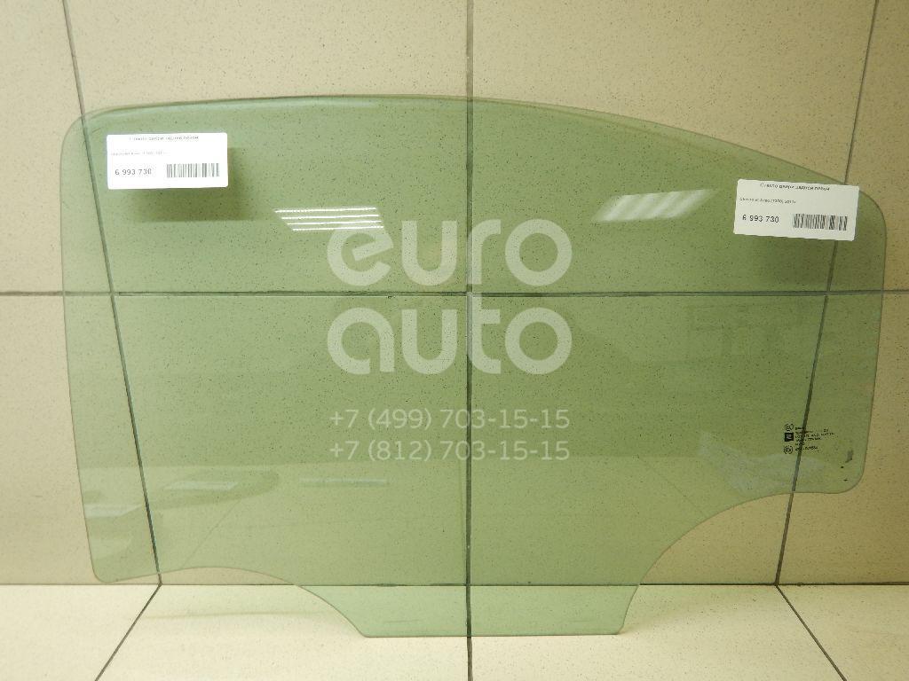 Стекло двери задней левой Chevrolet Aveo (T300) 2011-; (95229724)  - купить со скидкой