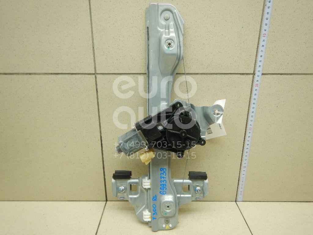 Стеклоподъемник электр. задний левый Chevrolet Aveo (T300) 2011-; (95391139)  - купить со скидкой
