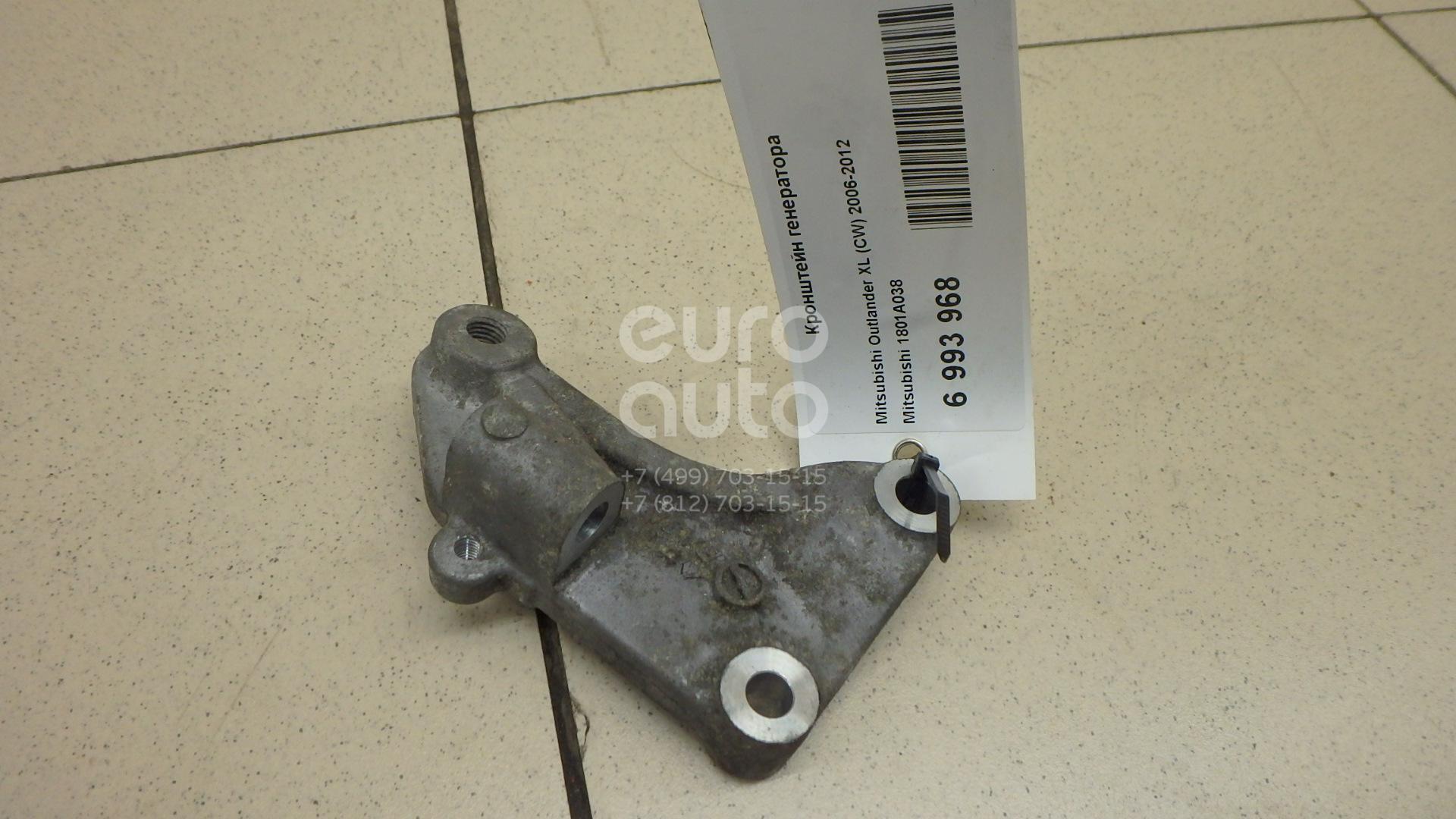Купить Кронштейн генератора Mitsubishi Outlander XL (CW) 2006-2012; (1801A038)