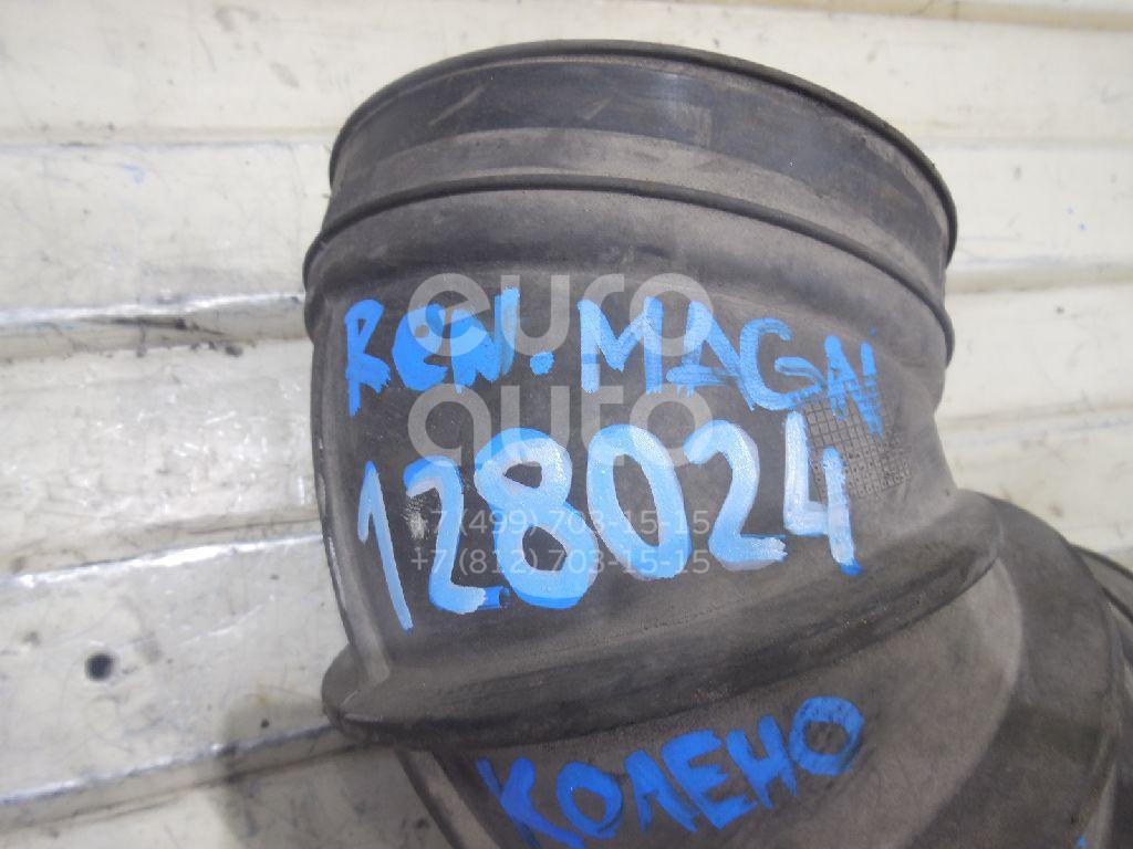 Купить Патрубок воздушного фильтра Renault TRUCK Magnum DXI 2005-; (7403183533)