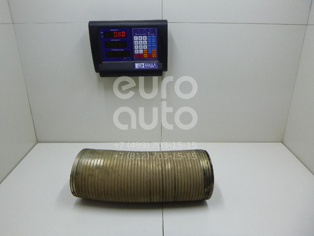 Гофра глушителя для Volvo,Renault TRUCK FH12 2000-2008;TRUCK FH16 1993-1999;TRUCK FH12 1993-1999;TRUCK Magnum DXI 2005>;TRUCK Premium 2 2005> - Фото №1