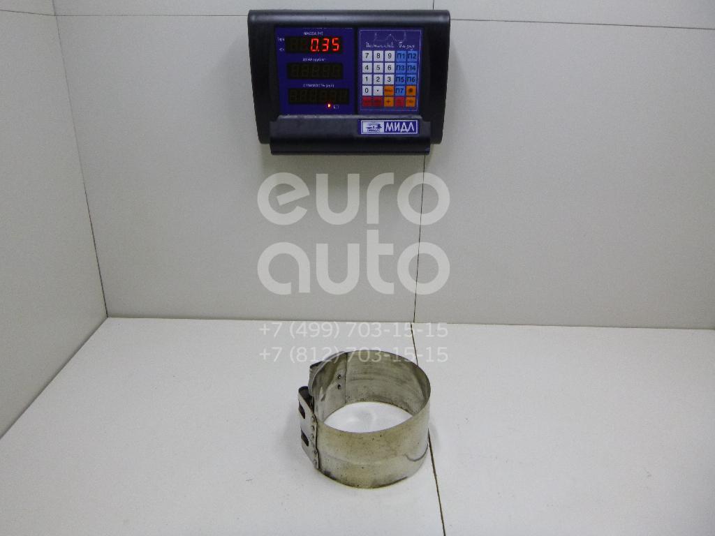 Купить Хомут глушителя Volvo TRUCK FH12 1993-1999; (99328)