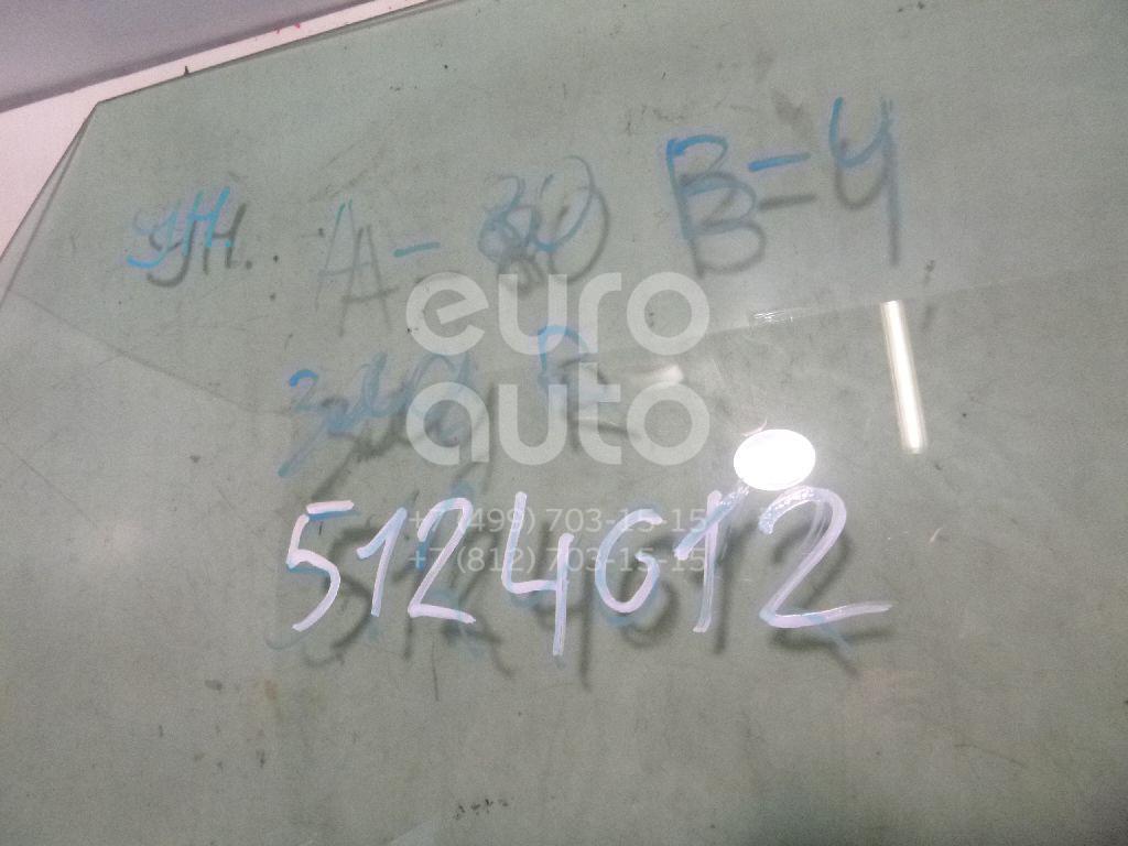 Купить Стекло двери задней правой Audi 80/90 [B4] 1991-1994; (8A9845026D)