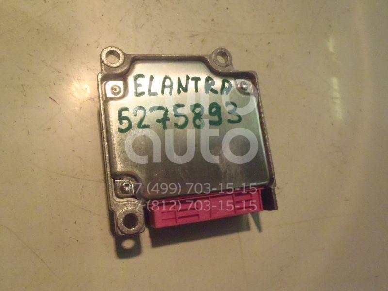 Купить Блок управления AIR BAG Hyundai Elantra 2000-2006; (959102D500)