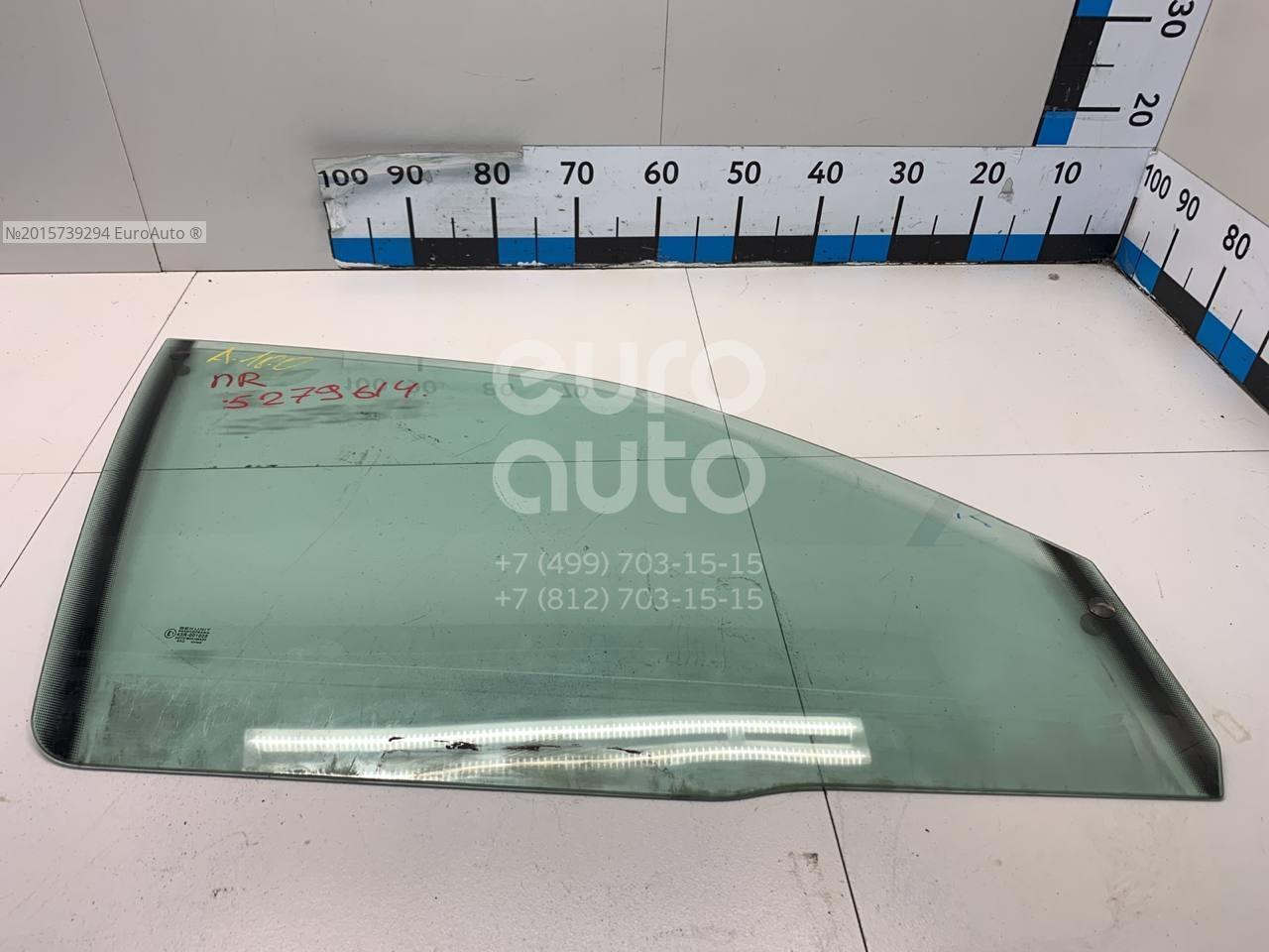 Стекло двери передней правой Audi 100 [C4] 1991-1994; (4A0845022A)  - купить со скидкой