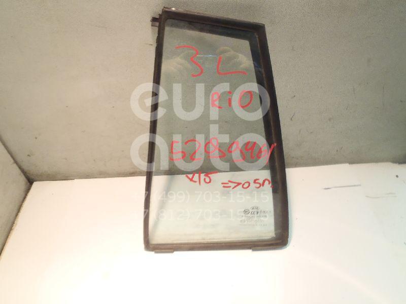Купить Стекло двери задней левой (форточка) Kia RIO 2000-2005; (0K34C73661)