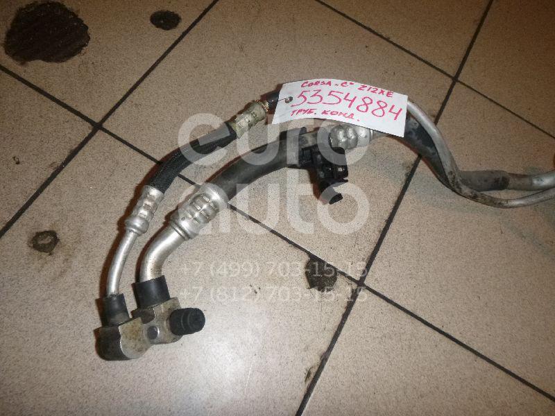 Купить Трубка кондиционера Opel Corsa C 2000-2006; (24444039)