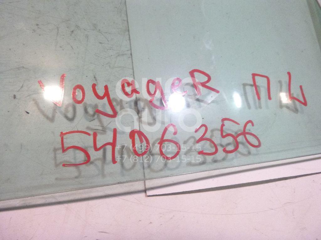 Купить Стекло двери передней левой Chrysler Voyager/Caravan 1996-2001; (4717047)