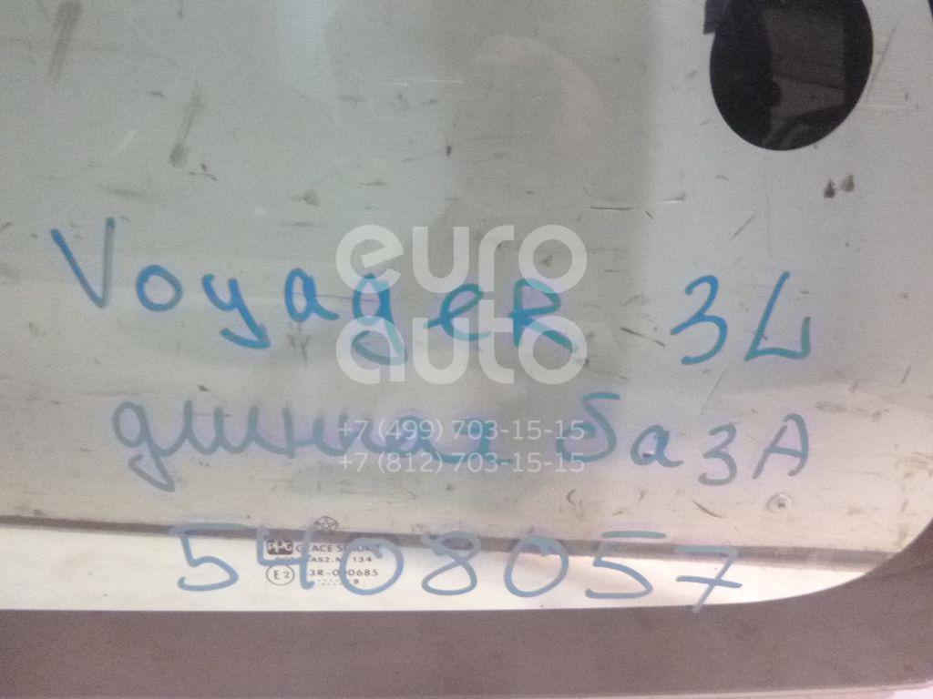 Купить Стекло кузовное открывающееся (форточка) левое Chrysler Voyager/Caravan 1996-2001; (4717627)