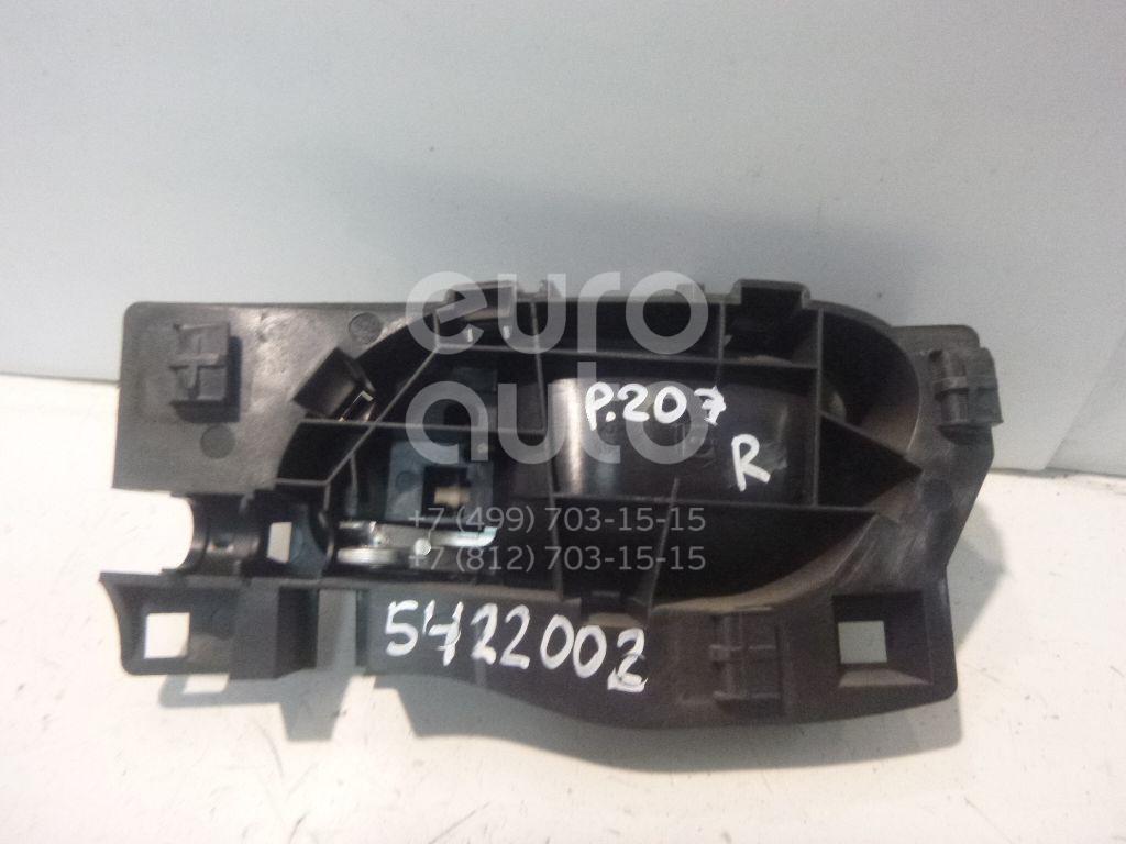 Купить Ручка двери внутренняя правая Peugeot 207 2006-2013; (9144A4)