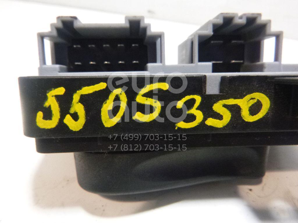 Кнопка регулировки сиденья Audi A6 [C5] 1997-2004; (8L0959766)  - купить со скидкой