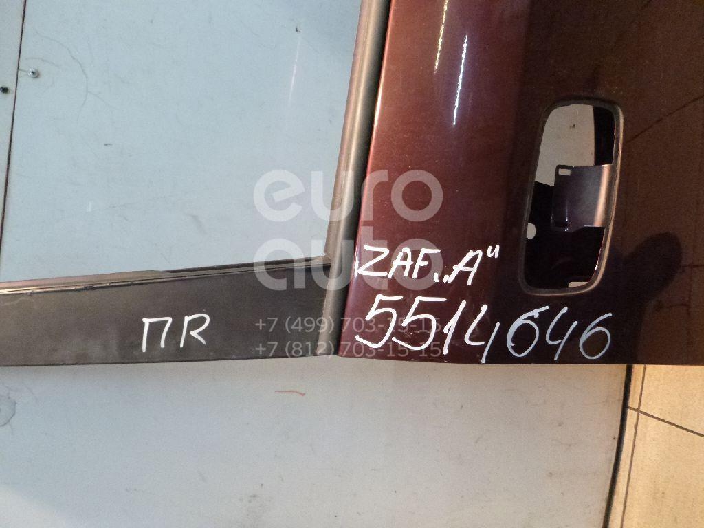 Дверь передняя правая Opel Zafira A (F75) 1999-2005; (13116448)