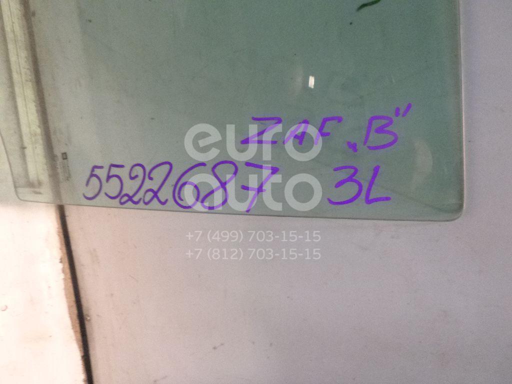 Купить Стекло двери задней левой Opel Zafira B 2005-2012; (5161473)