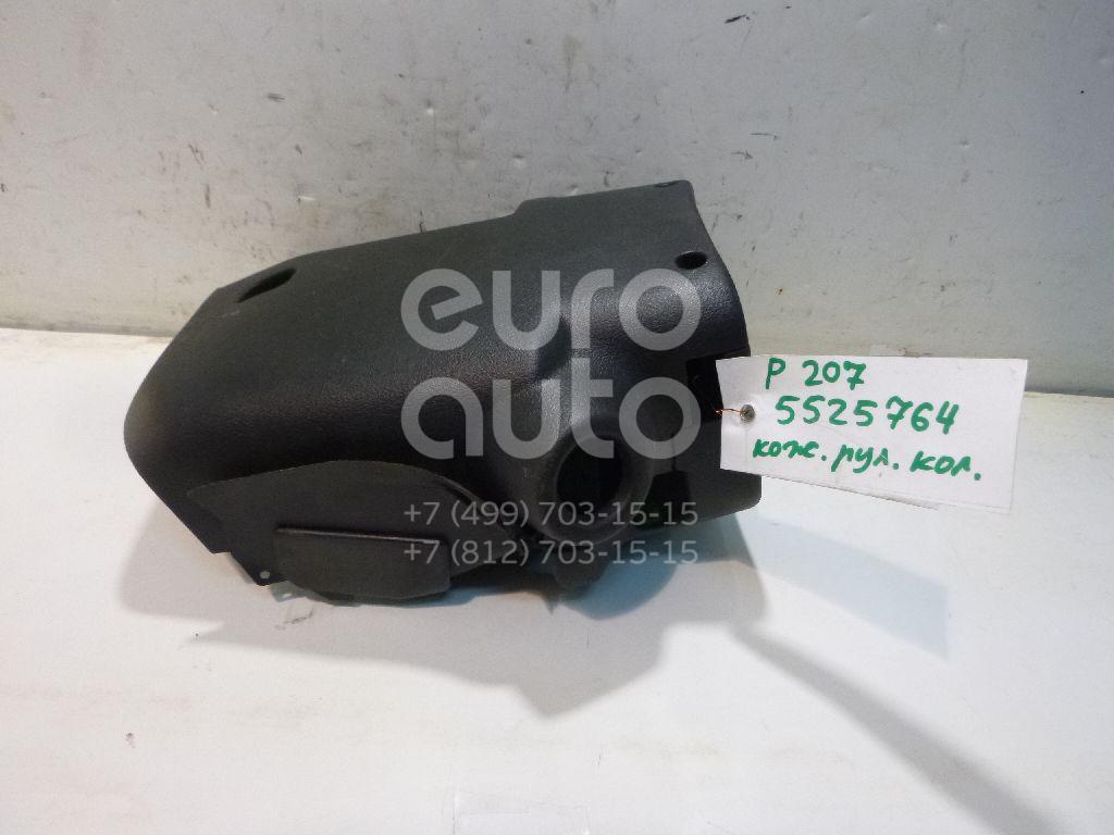 Кожух рулевой колонки для Peugeot 207 2006-2013 - Фото №1
