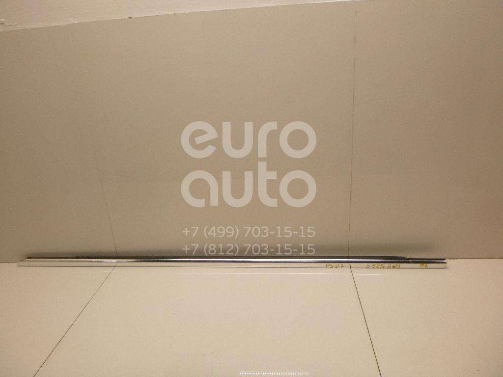 Накладка стекла переднего левого для VW Passat [B7] 2011-2015;Passat [B6] 2005-2010 - Фото №1