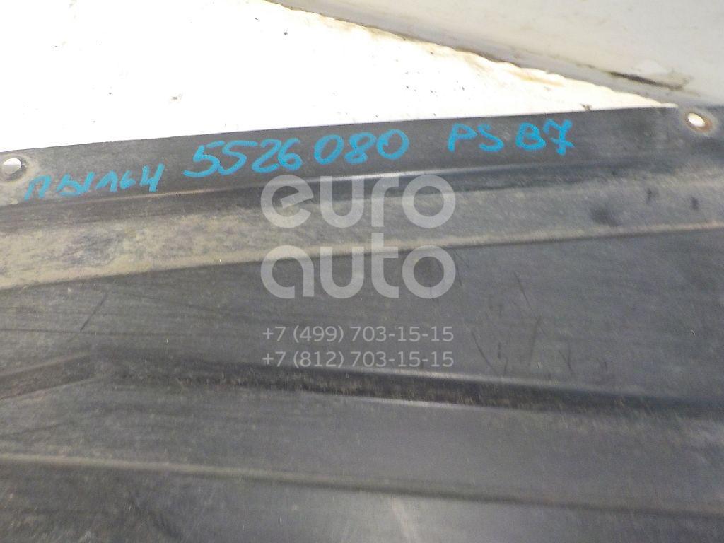 Пыльник (кузов наружные) для VW Passat [B7] 2011>;Passat [B6] 2005-2010 - Фото №1