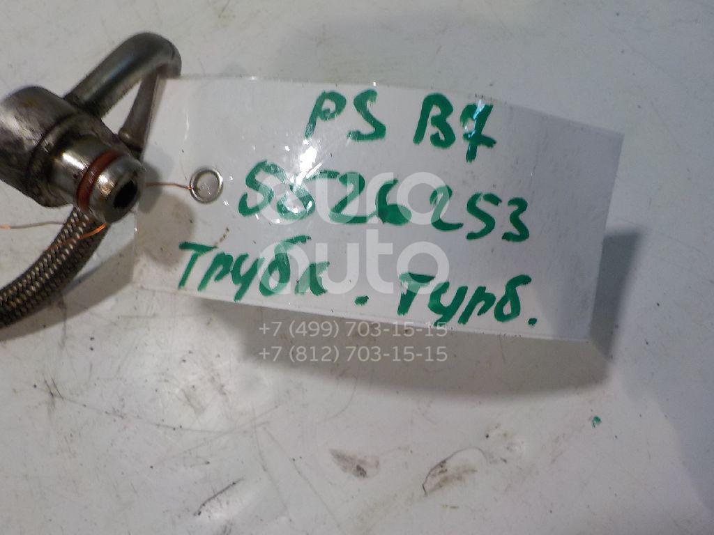 Трубка турбокомпрессора (турбины) для VW Passat [B7] 2011>;Superb 2008-2015;TT(8J3) 2006-2015;Passat CC 2008> - Фото №1