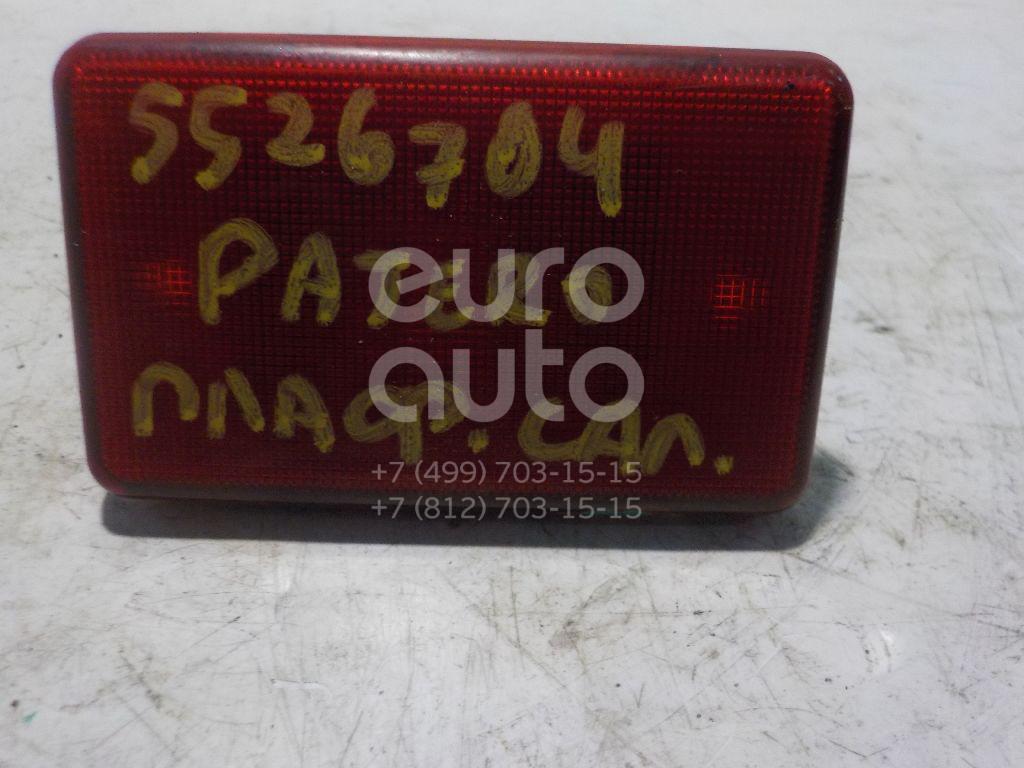 Плафон салонный для Mitsubishi Pajero/Montero (V6, V7) 2000-2006 - Фото №1