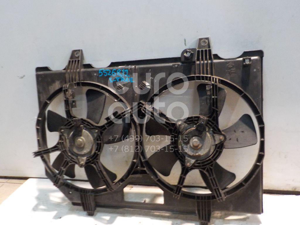 Вентилятор радиатора для Nissan X-Trail (T30) 2001-2006 - Фото №1