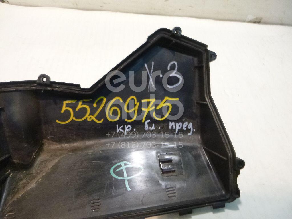 Крышка блока предохранителей для BMW X3 E83 2004-2010;3-серия E46 1998-2005;Z4 E85/E86 2002-2008 - Фото №1