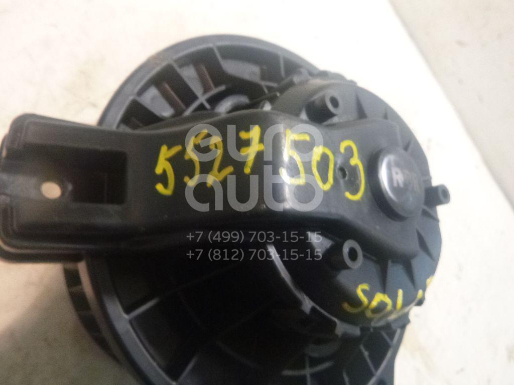 Моторчик отопителя для Hyundai,Kia Solaris/Accent IV 2010>;RIO 2011> - Фото №1