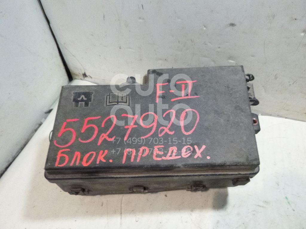 Блок предохранителей для Ford Focus II 2005-2008;C-MAX 2003-2011 - Фото №1