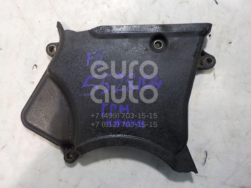 Кожух ремня ГРМ для Ford Focus II 2005-2008;C-MAX 2003-2011;Mondeo IV 2007-2015;Focus II 2008-2011;Fiesta 2008> - Фото №1