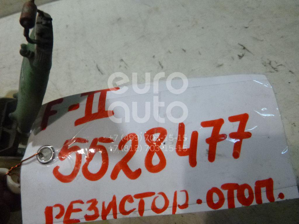 Резистор отопителя для Ford Focus II 2005-2008;Fusion 2002>;C-MAX 2003-2011;Fiesta 2001-2007;Galaxy 2006>;Mondeo IV 2007-2015;Focus II 2008-2011;Kuga 2008-2012;Fiesta 2008>;Kuga 2012> - Фото №1