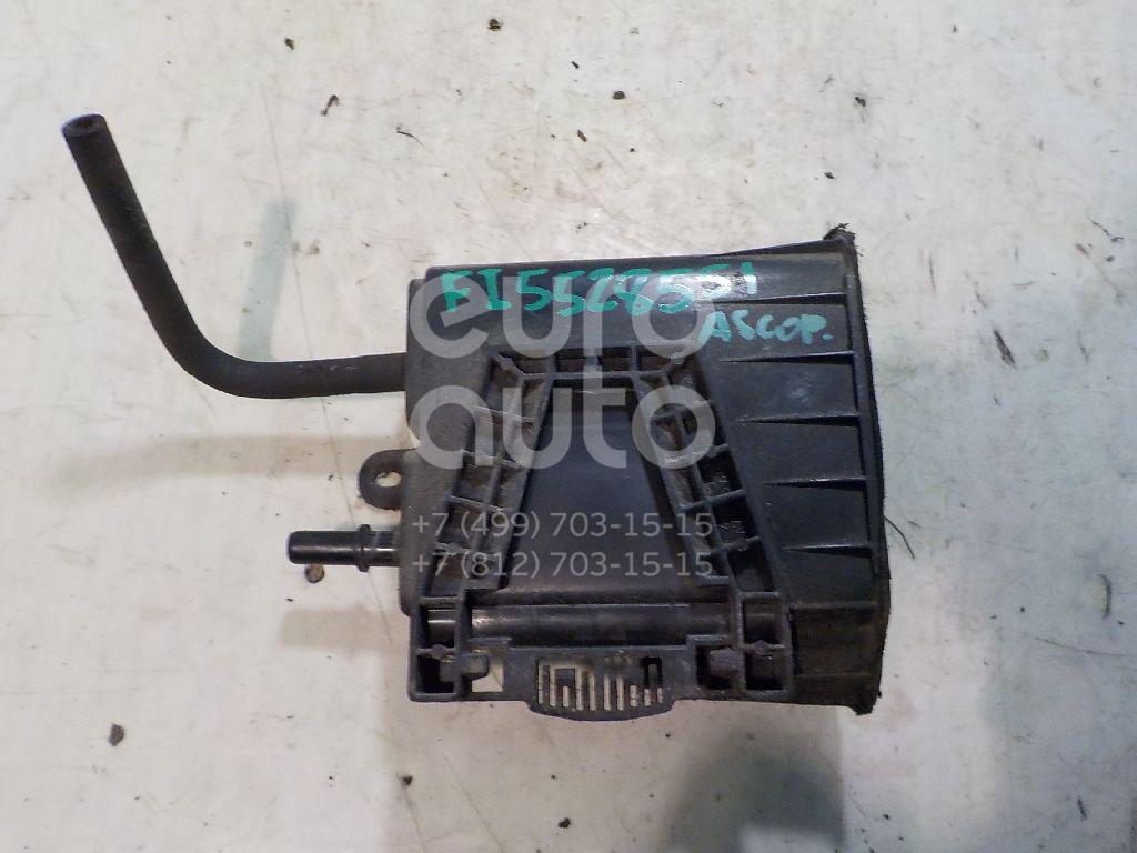 Абсорбер (фильтр угольный) для Ford Focus I 1998-2005 - Фото №1