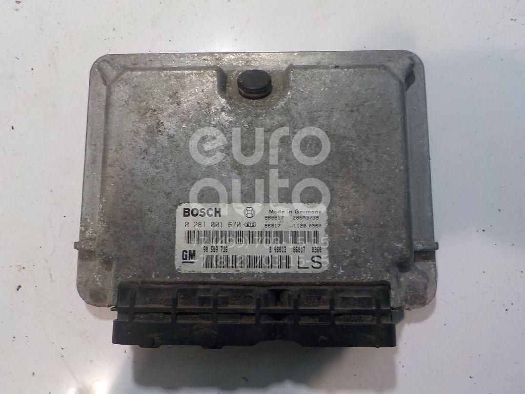 Блок управления двигателем для Opel Astra G 1998-2005 - Фото №1