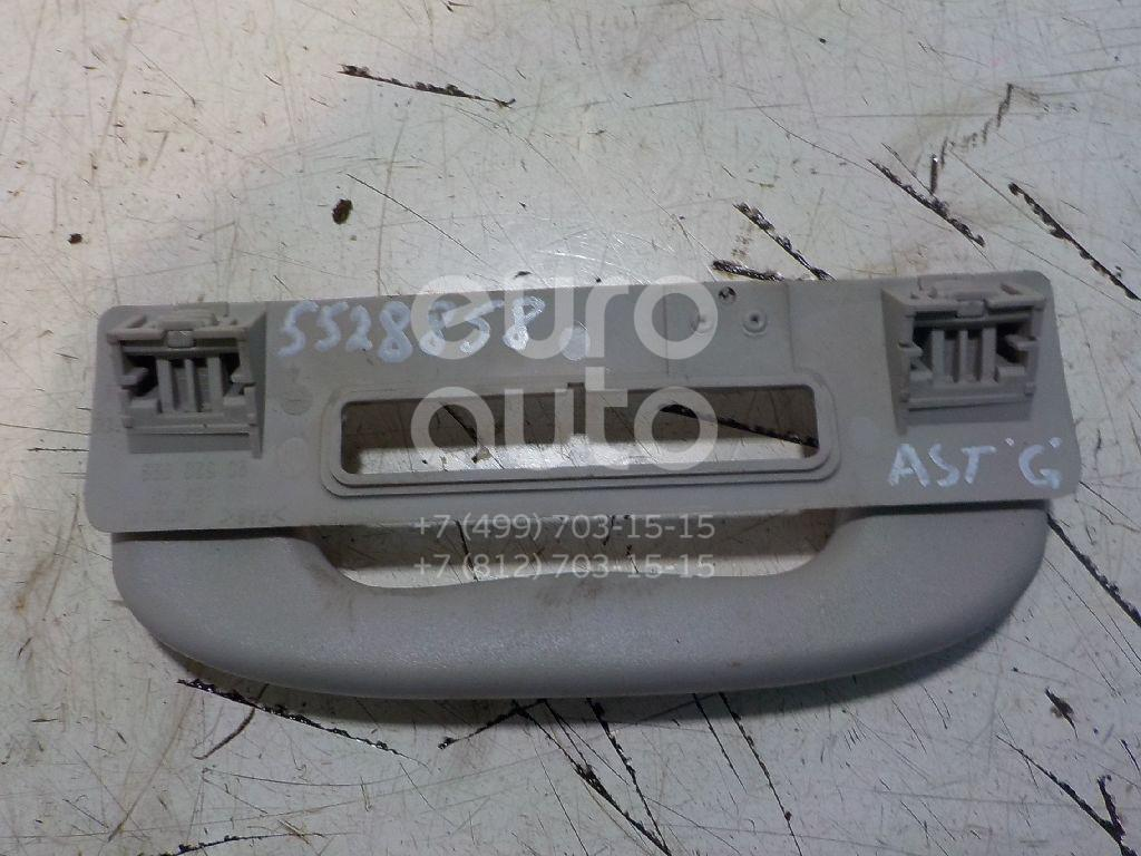 Ручка внутренняя потолочная для Opel Astra G 1998-2005;Zafira (F75) 1999-2005 - Фото №1