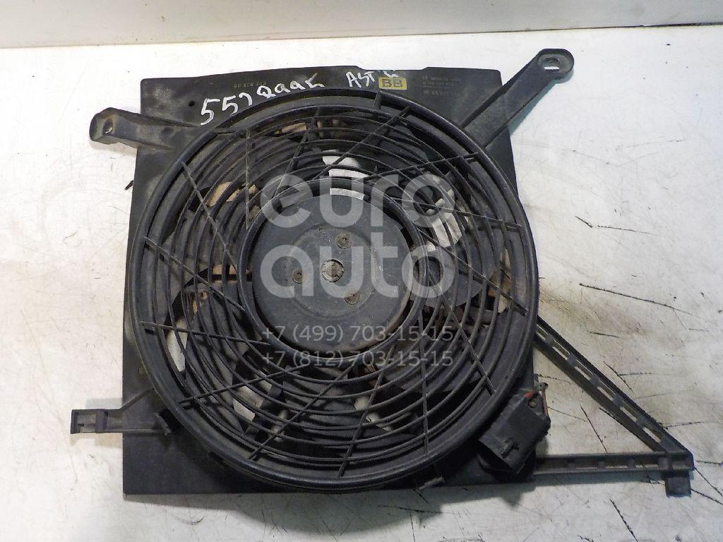 Вентилятор радиатора для Opel Astra G 1998-2005;Zafira A (F75) 1999-2005 - Фото №1