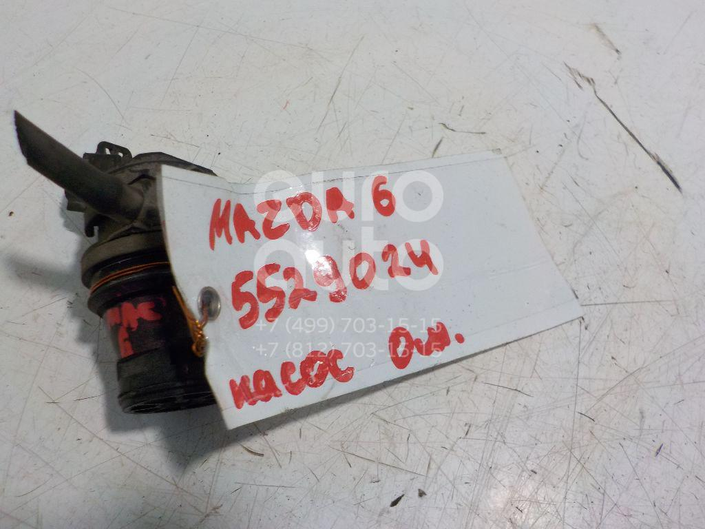 Насос омывателя для Mazda Mazda 6 (GG) 2002-2007;Mazda 6 (GH) 2007-2012 - Фото №1