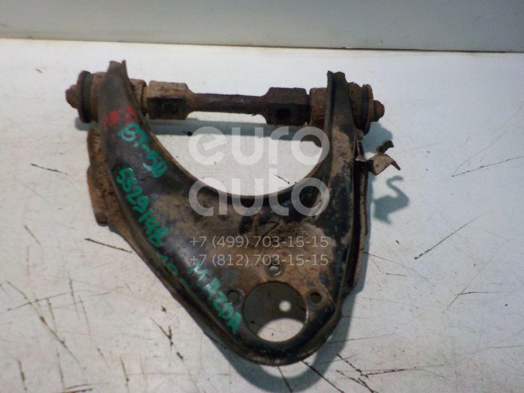 Рычаг передний верхний правый для Mazda,Ford America BT-50 2006-2012;Ranger USA 1983-2003;B-серия (UN) 1999-2006;Ranger 2006-2012;Ranger 1998-2006 - Фото №1
