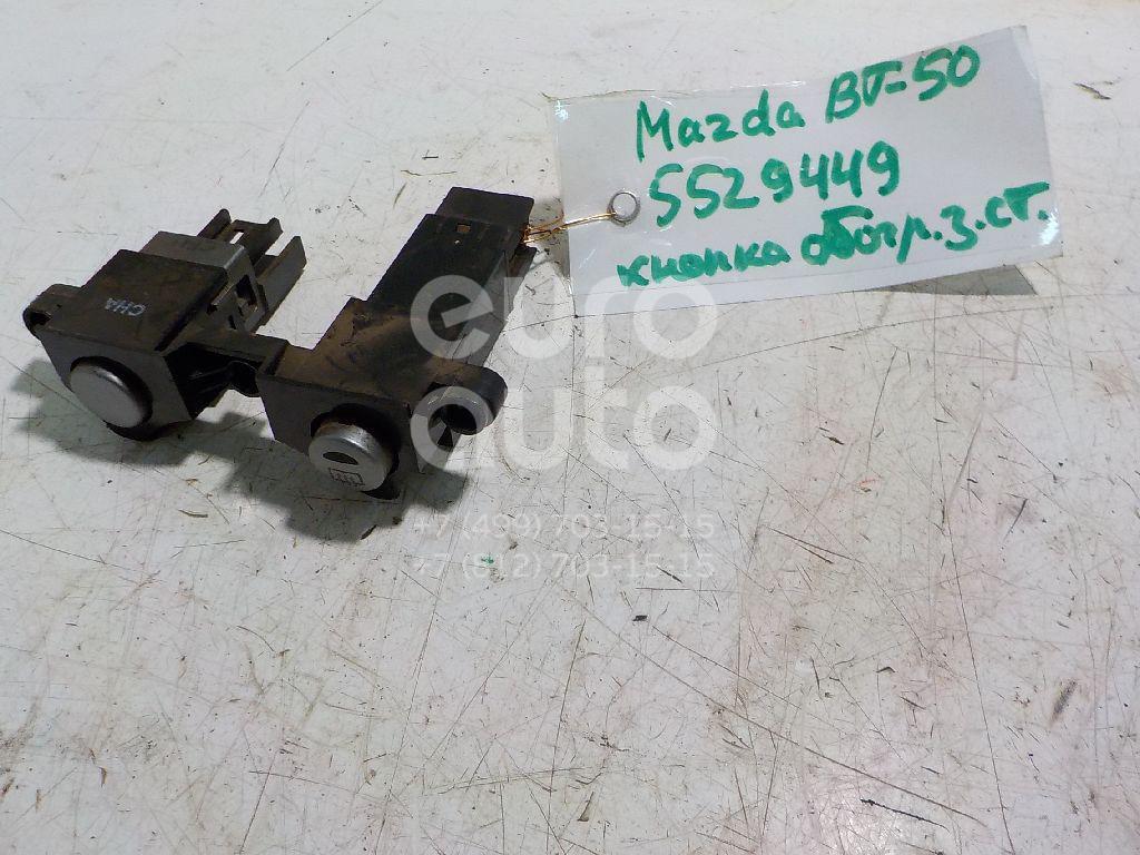 Кнопка обогрева заднего стекла для Mazda BT-50 2006-2012 - Фото №1