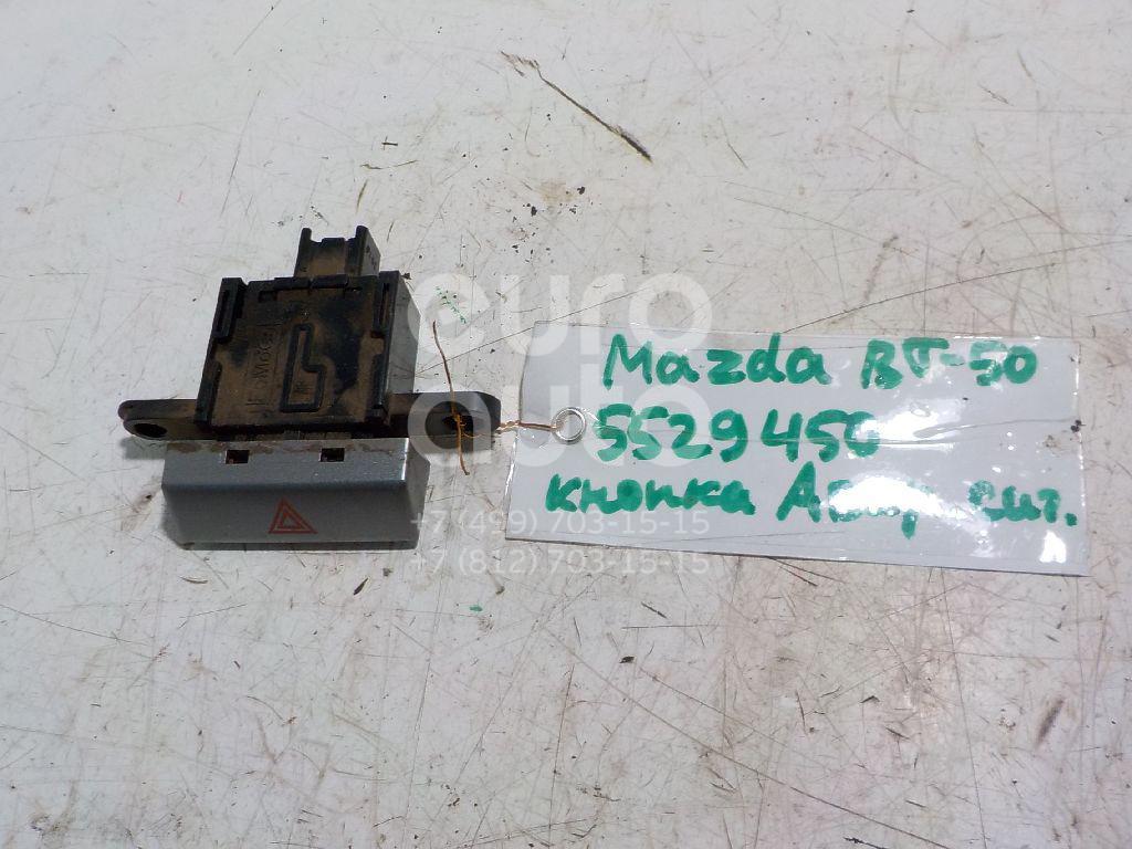 Кнопка аварийной сигнализации для Mazda BT-50 2006-2012 - Фото №1