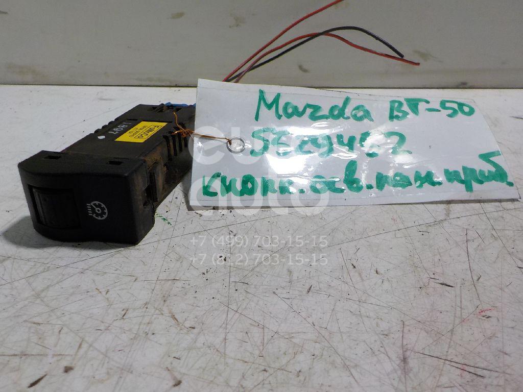 Кнопка освещения панели приборов для Mazda,Ford BT-50 2006-2012;Ranger 2006-2012 - Фото №1