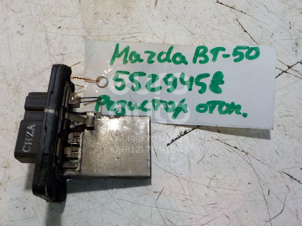 Резистор отопителя для Mazda BT-50 2006-2012 - Фото №1
