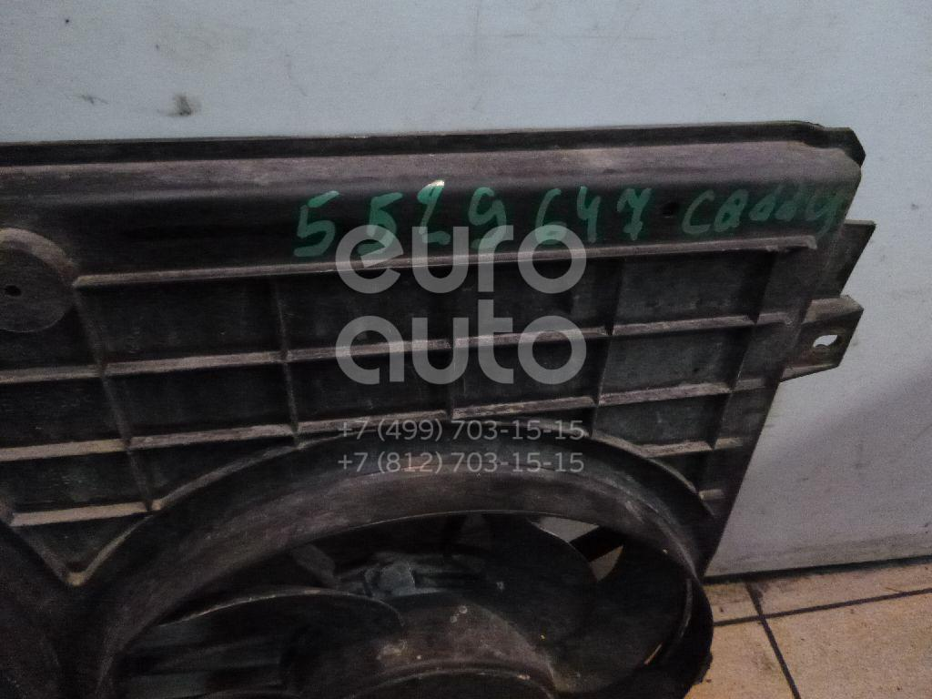 Вентилятор радиатора для VW Caddy III 2004> - Фото №1