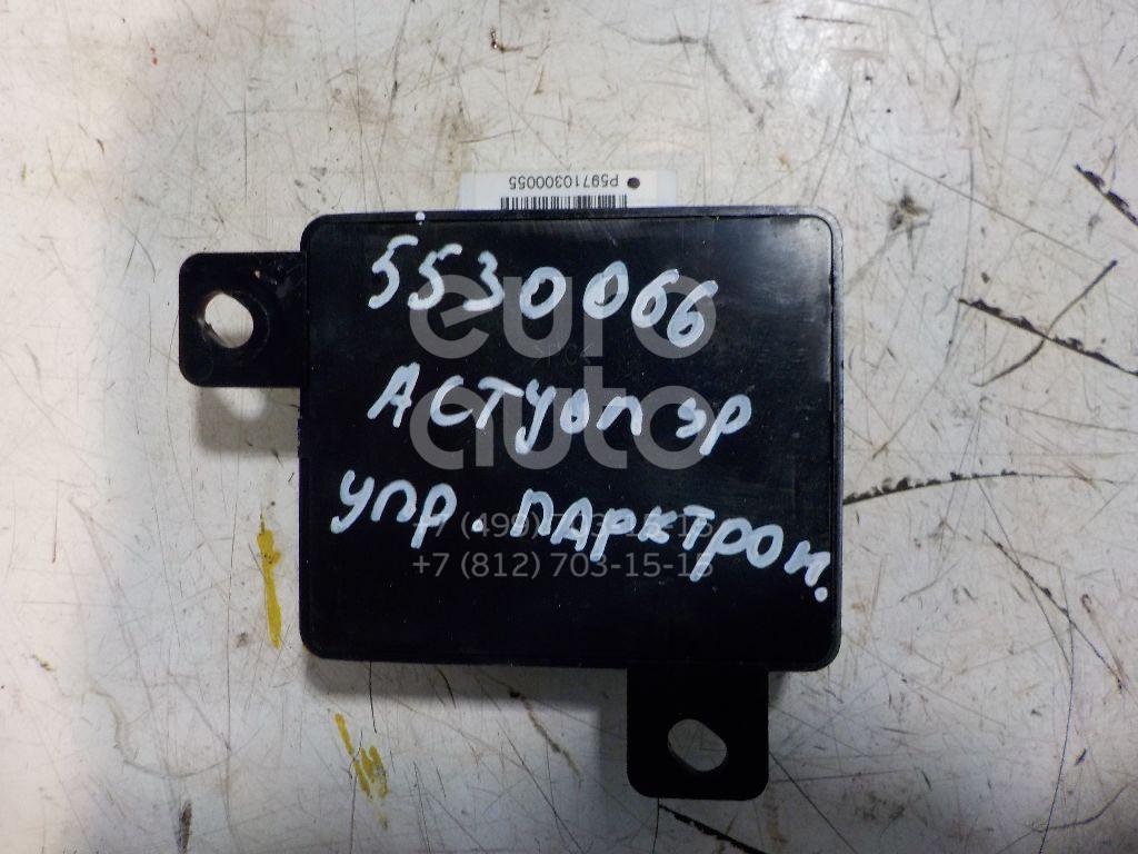 Блок управления парктроником для Ssang Yong Actyon Sport 2006-2012 - Фото №1