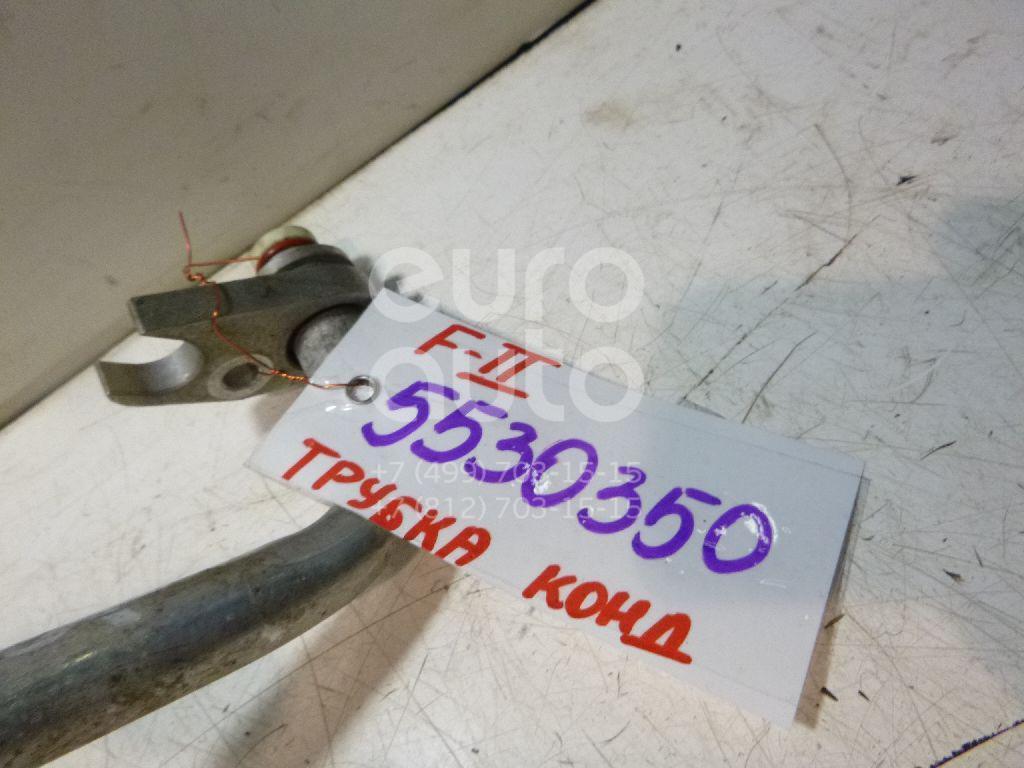 Трубка кондиционера для Ford Focus II 2005-2008;C-MAX 2003-2011;Focus II 2008-2011 - Фото №1